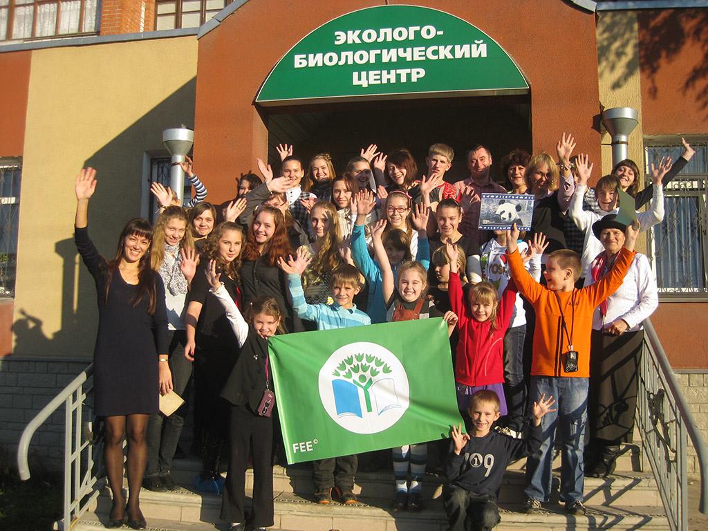 Эколого биологический центр тула официальный сайт конкурсы